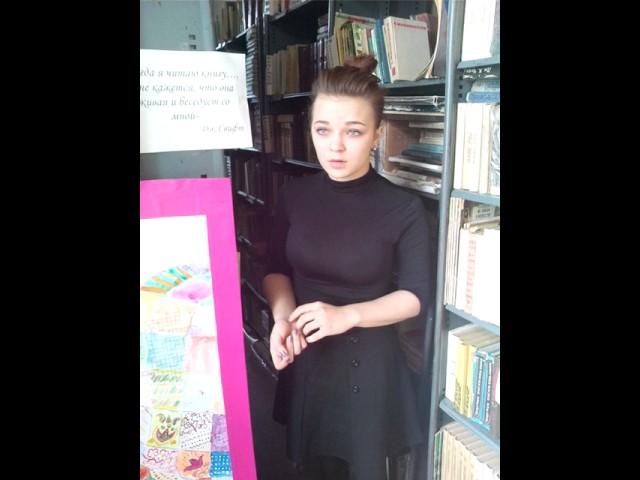 Изображение предпросмотра прочтения – ЕкатеринаТомаровская читает отрывок изпроизведения «Облако в штанах» В.В.Маяковского