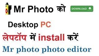 Presto Mr Photo Software Download