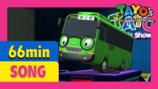 [Tayo's Sing Along Show 2] Season 2 Compilation l 66 mins l Tayo the Little Bus