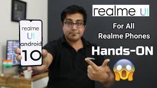 Realme UI for All Realme Phones I Amazing New Features I Realme UI Vs Color OS