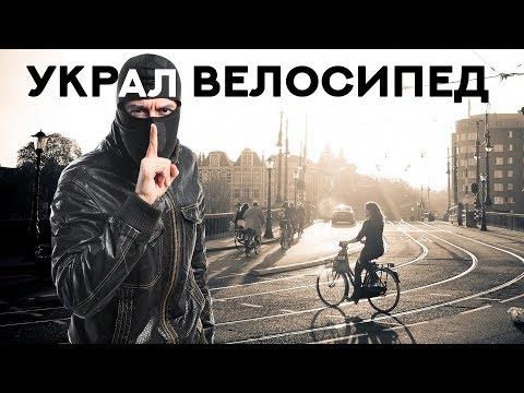 Продавца с авито кинули на дорогой велосипед