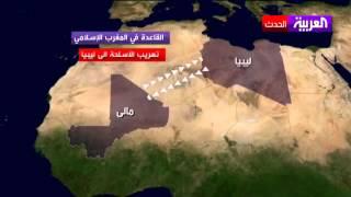 Download Video فلول النظام الليبي السابق تثيرقلق الإستخبارات الغربية MP3 3GP MP4