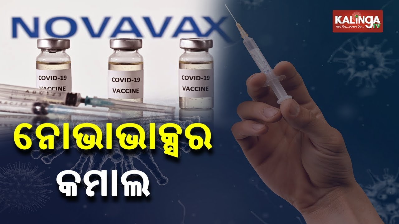 Novavax announces its COVID-19 vaccine is over 90% effective ...