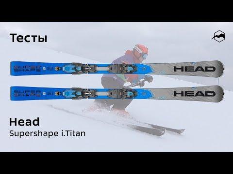 Head Supershape I.Titan 2019/2020. Тесты, отзывы