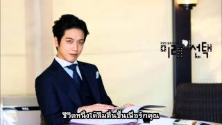 [Thai Trans] I Cast Love - Ost. Marry Him If You Dare