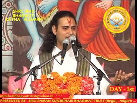 SHRI MAD BHAGWAT KATHA - ALIGARH - DAY - 1 - PART -  2nd - SHRI SHYAM SUNDAR JI MAHARAJ (BARSANA)
