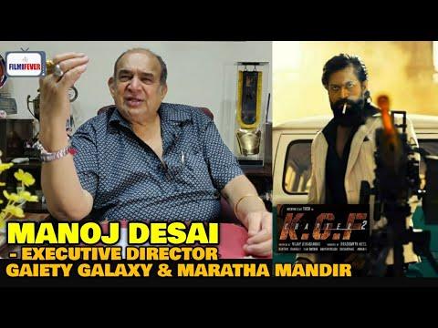 Download KGF Chapter 2 TEASER | Manoj Desai REACTION & EXCITEMENT | Yash, Sanjay Dutt | Prashanth Neel| KGF 2