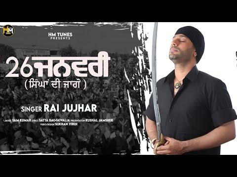 rai-jujhar-new-punjabi-song-2021-/26-january-singha-di-jaago-/hm-tunes