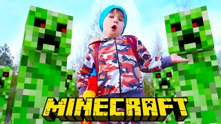 Minecraft in REAL LIFE. Erik and Gleb playing with colored kite and other toys.