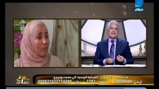 الشرطية التي صفعت البوعزيزي في ذكري ثورة تونس: لست نادمة علي شئ وكنت أطبق القانون