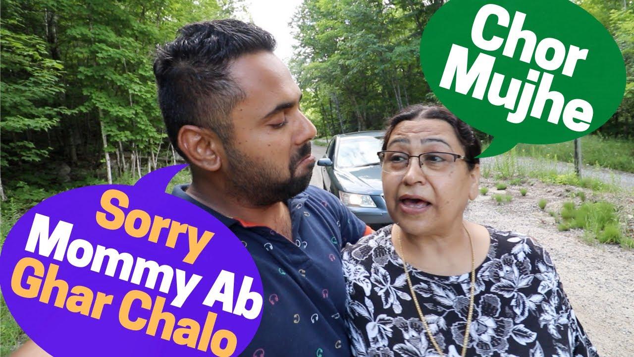 Jab Mom NAARAAAZ Hoke GHAR CHORKE Chali Gai..