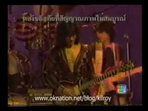 guitar king Night in Bangkok  Lam Morrison