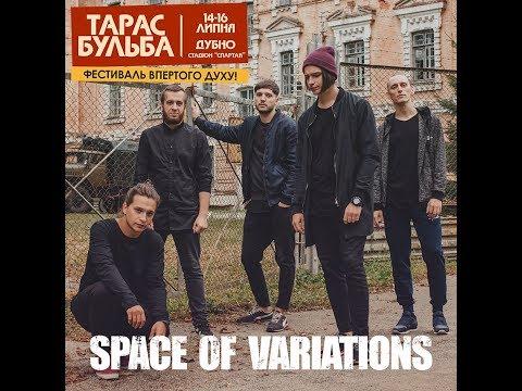 Space Of Variations - Dubno, Ukraine, Main Stage, Taras Bulba Festival (16.07.17)