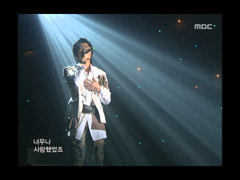 Eru - Black Glasses, 이루 - 까만 안경, Music Core 20061014