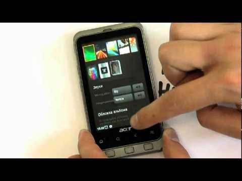 Обзор Android-смартфона Acer Stream
