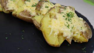 ВЫ влюбитесь в ЭТОТ РЕЦЕПТ Вкуснейшая картошечка с сыром в духовке раздавленный картофель