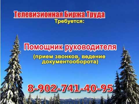 31.12.19-09.01.20 ТБТ-Самара_Терра 360° _17.15, 19.05, 20.25