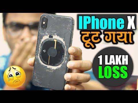 IPhone X Crack l 1 Lakh Loss!