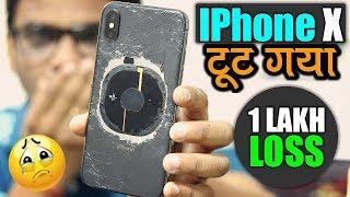 IPhone X Crack l 1 Lakh Loss! iPhone 検索動画 18