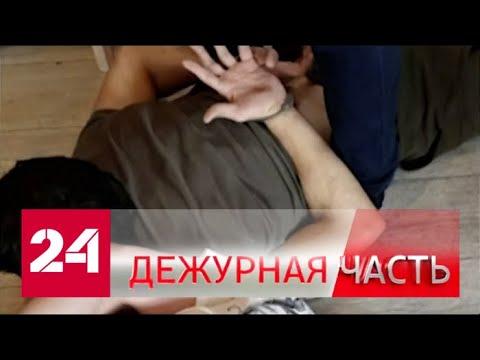 """Программа """"Дежурная часть"""""""