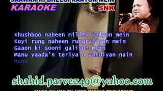 SAAWAN KI BHEEGI RAATON MEIN KARAOKE BY SHAHID PARVEZ CH