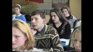 Фильм к 5-летию школы №66 города Кирова. 2 часть. (1997)