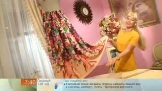 177 - Ольга Никишичева. Юбка одним швом