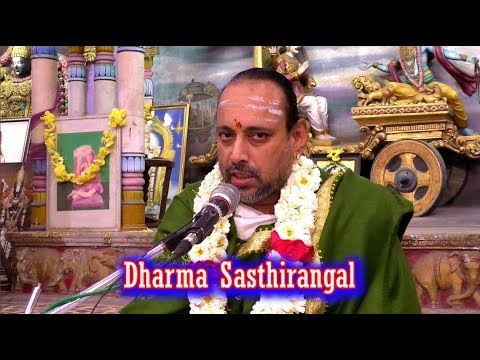 Dharma Sasthirangal by Sri Rajagopala ganapatigal  | தர்ம சாஸ்திரம்