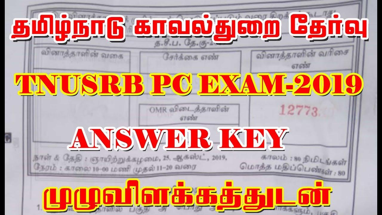 TNUSRB PC EXAM [25 8 19] ANSWER KEY #POLICE CONSTABLE EXAM