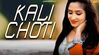 Kali Choti | MK Devarkhania & Mona Kashyap | GR | New Haryanvi Song 2018 | Sonotek Music