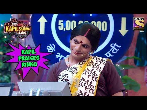 Rajesh Arora Refers Rinku Devi As Madonna – The Kapil Sharma Show