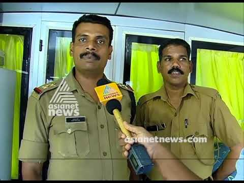 Kerala excise department travel laboratory