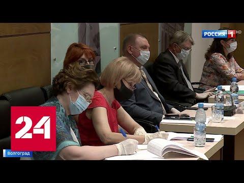 Жители Волгоградской области будут жить по московскому времени - Россия 24