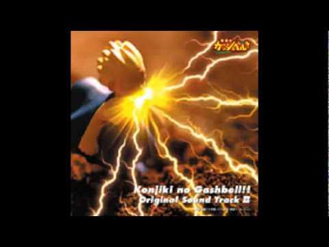 Konjiki no Gash Bell OST 2-21 Yasashii Kaze