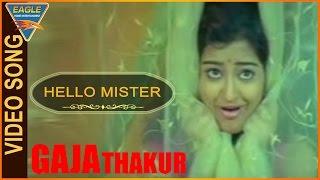 Gajja Thakur Hindi Movie || Hello Mister Video Song || Darshan, Navya Nair || Eagle Hindi Movies