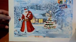 видео Новогоднее письмо от Деда Мороза ребенку