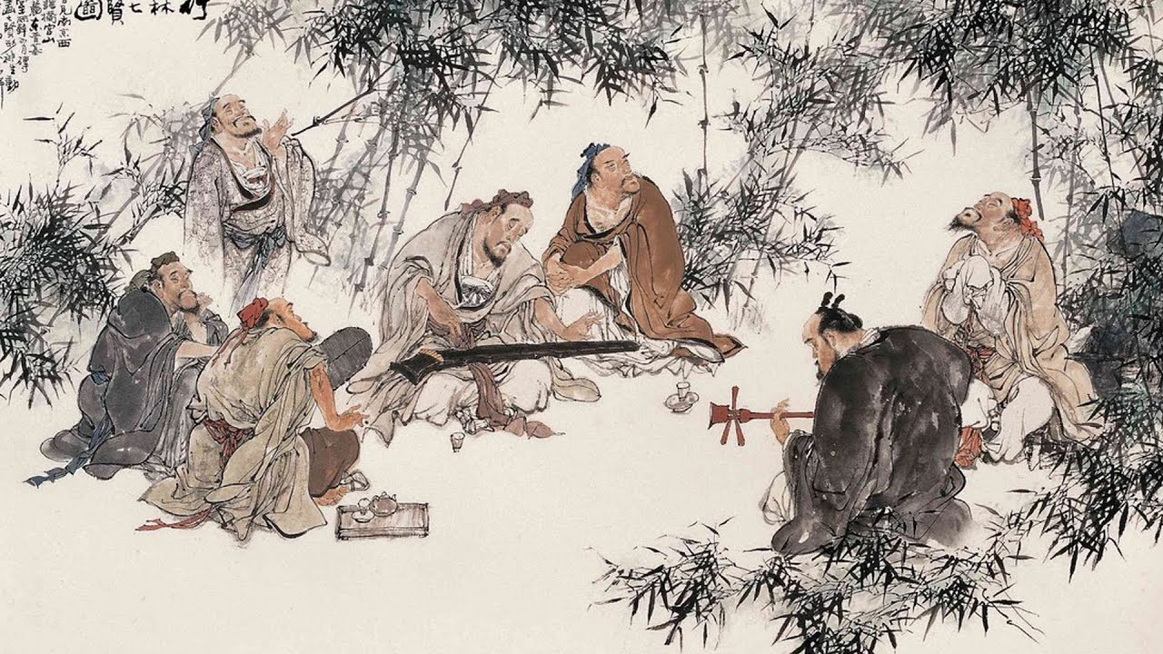 The Seven Sages of the Bamboo Grove - YouTube