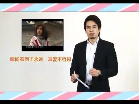 เพลง Ni hao mo sheng ren, Guo Mei Mei - วันที่ 16 May 2014