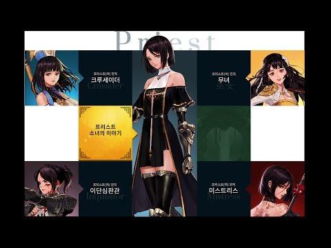 Female Priest play video [DFO, kDNF, アラド戦記]