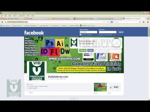 How To Create Sms Blog in Blogger - Urdu Tutorial - ViDHiPPO.COM