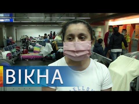 Что происходит сейчас в мире - хроники пандемии Covid-19 27 мая | Вікна-Новини
