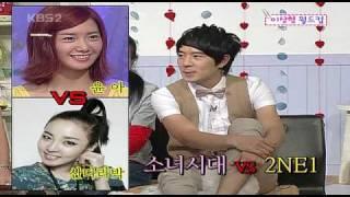 090912 Cp 2pm Taecyeon Nichkhun Cuts P2/3
