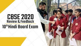 CBSE 10th Hindi Board Exam 2020: Paper Review, Feedback, Students' Reactions & More
