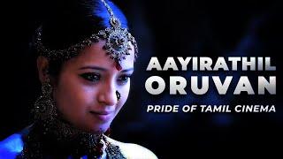 Aayirathil Oruvan | Pride Of Tamil Cinema | Abiman Tube
