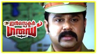 Malayalam Movie | Inspector Garud Malayalam Movie | Dileep Deceives Vigilance Team