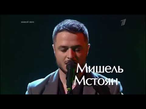 Strane Ezdiki le sar televisiona Russiae alie Xortaki Ezdi  Mishel Mstoyan