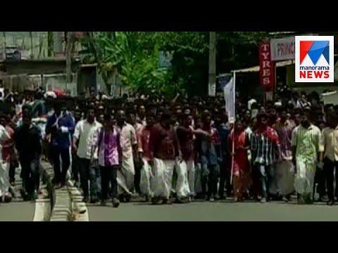 MG College SFI, ABVP clash Followup   | Manorama News