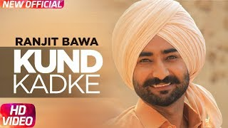 Kund Khad Ke ( Official Video) | Ranjit Bawa | Veet Baljit | Latest Punjabi Song 2017