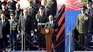 Военный парад 9 мая 2006 года на Красной Площади