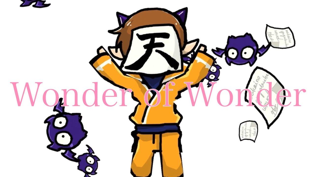 【魔界wrwrd】W.o.n.d.e.r o.f W.o.n.d.e.r【手書きMAD】